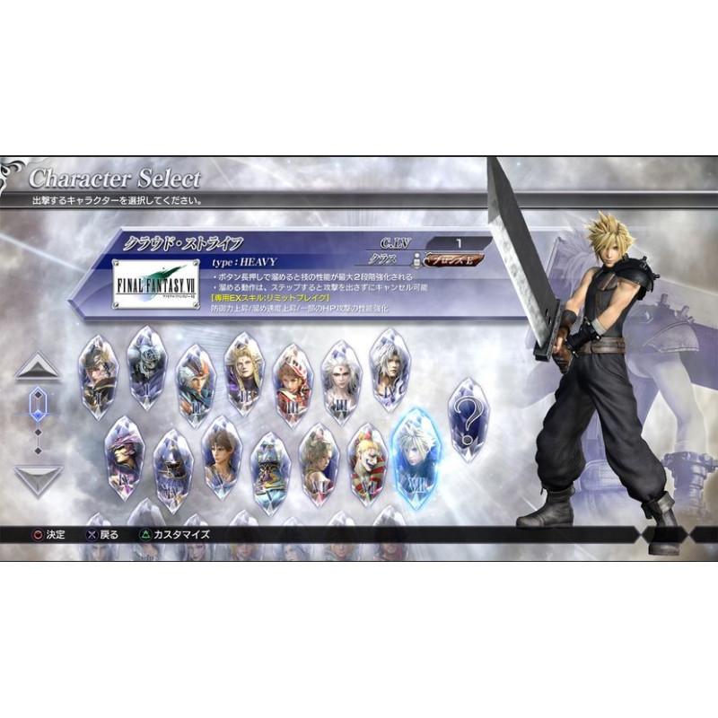 Facade Halo 5 Collector Manette Xbox One